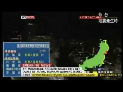 Japonya'da 7 Nisan 2011 günü meydana ge…